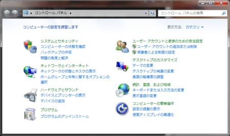 f:id:yohtani:20091021224627p:image