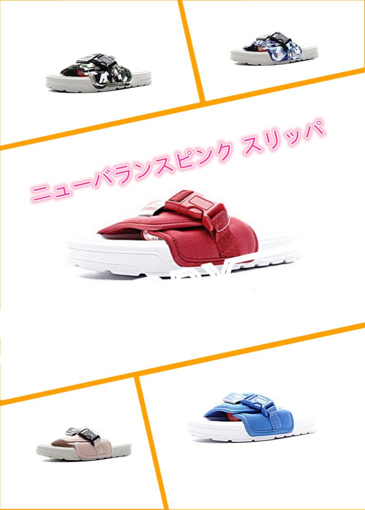 f:id:yoibag2012:20170607111307j:plain