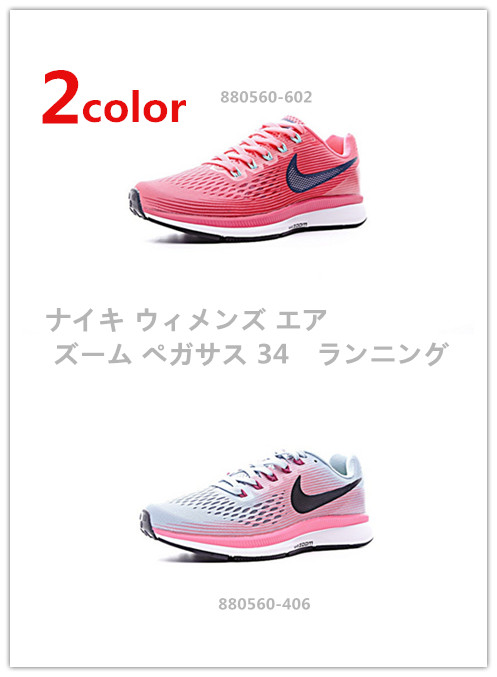 f:id:yoibag2012:20170711220819j:plain