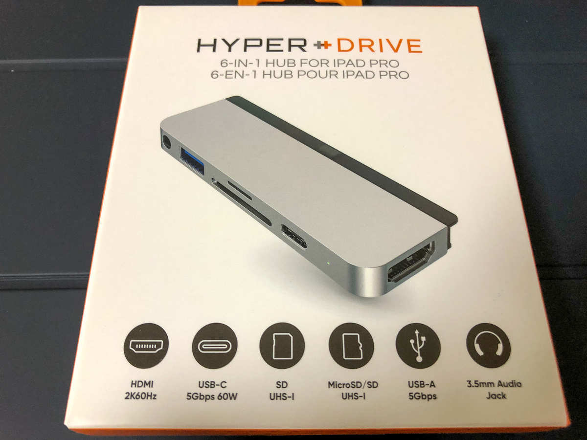 HyperDrive パッケージ