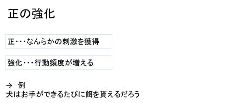 f:id:yoichi-15-jp:20170128115913p:plain