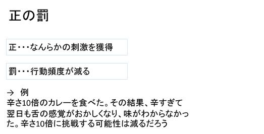f:id:yoichi-15-jp:20170128120035p:plain