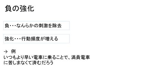 f:id:yoichi-15-jp:20170128120058p:plain