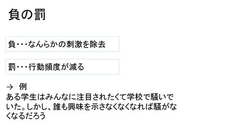 f:id:yoichi-15-jp:20170128120124p:plain