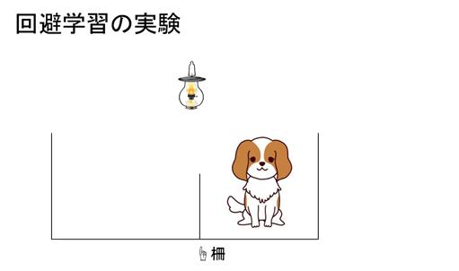 f:id:yoichi-15-jp:20170128120301p:plain