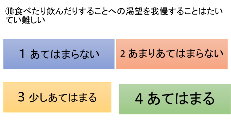 f:id:yoichi-15-jp:20170319092302p:plain