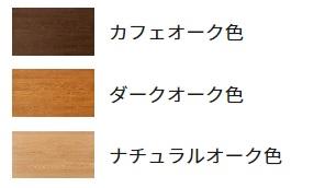 f:id:yoichi19721026:20190518175209j:plain