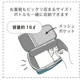 f:id:yoichi19721026:20190618154752j:plain