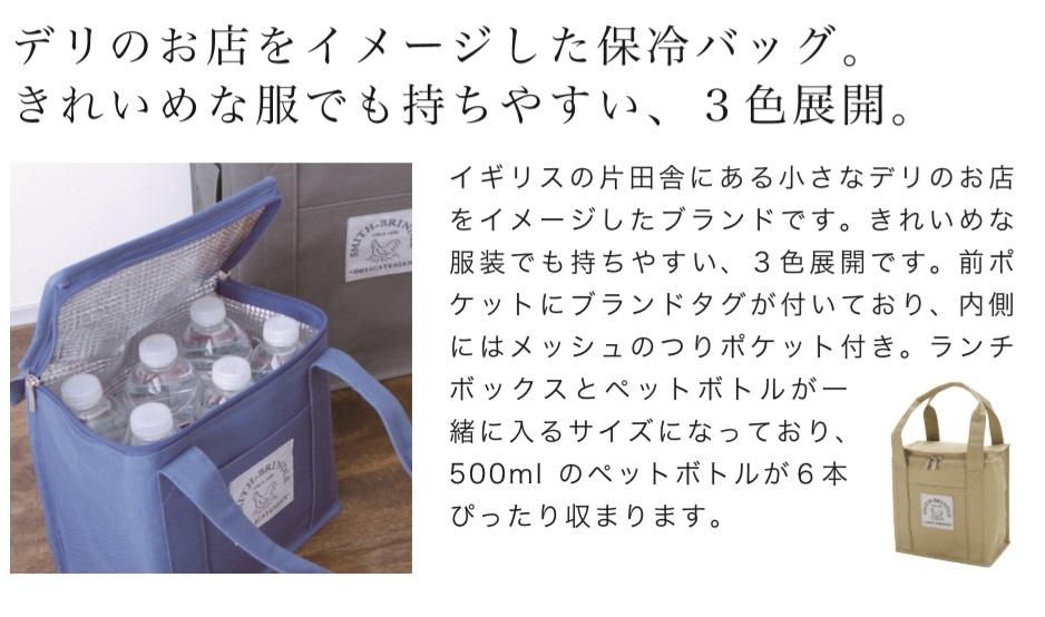 f:id:yoichi19721026:20190618165149j:plain