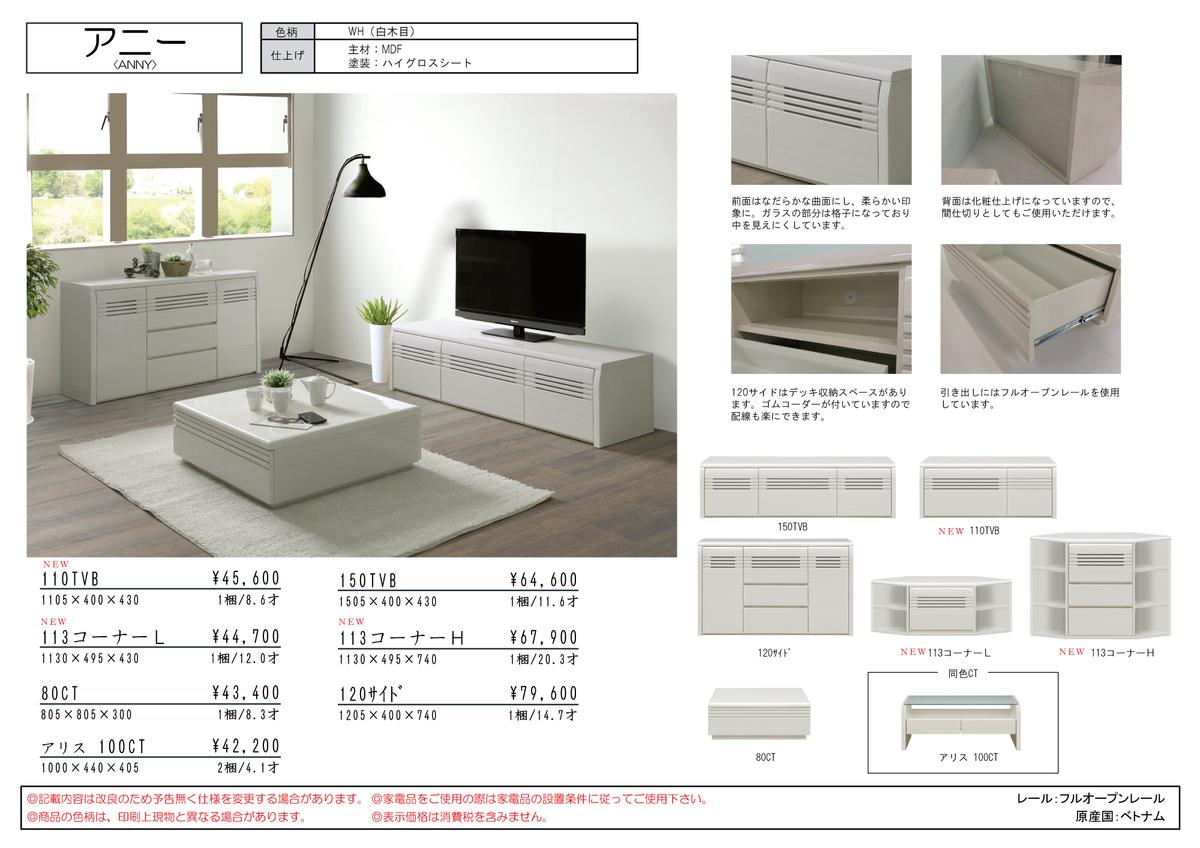 f:id:yoichi19721026:20200310171935j:plain