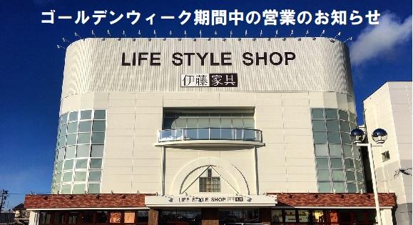 f:id:yoichi19721026:20200416171556j:plain