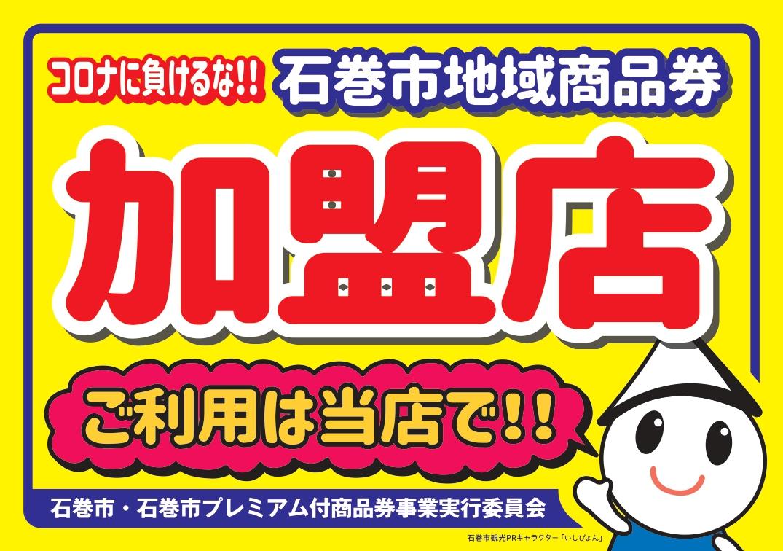 f:id:yoichi19721026:20201002140639j:plain