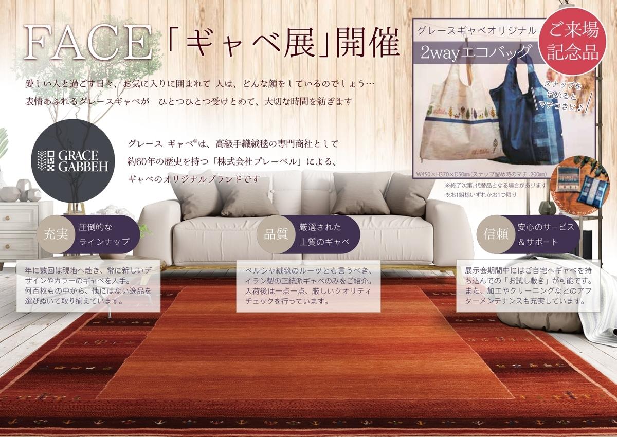f:id:yoichi19721026:20210219172618j:plain