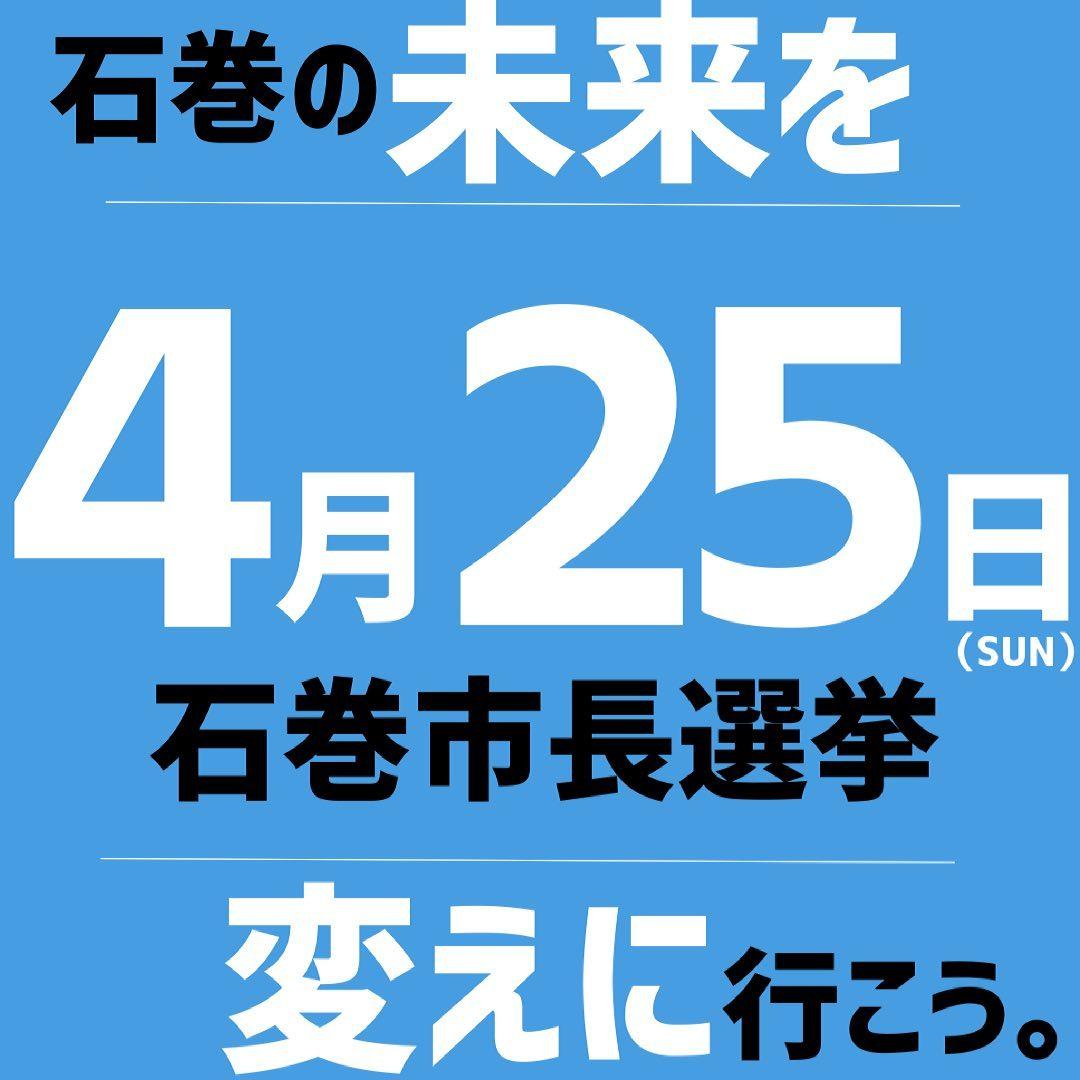 f:id:yoichi19721026:20210417113952j:plain