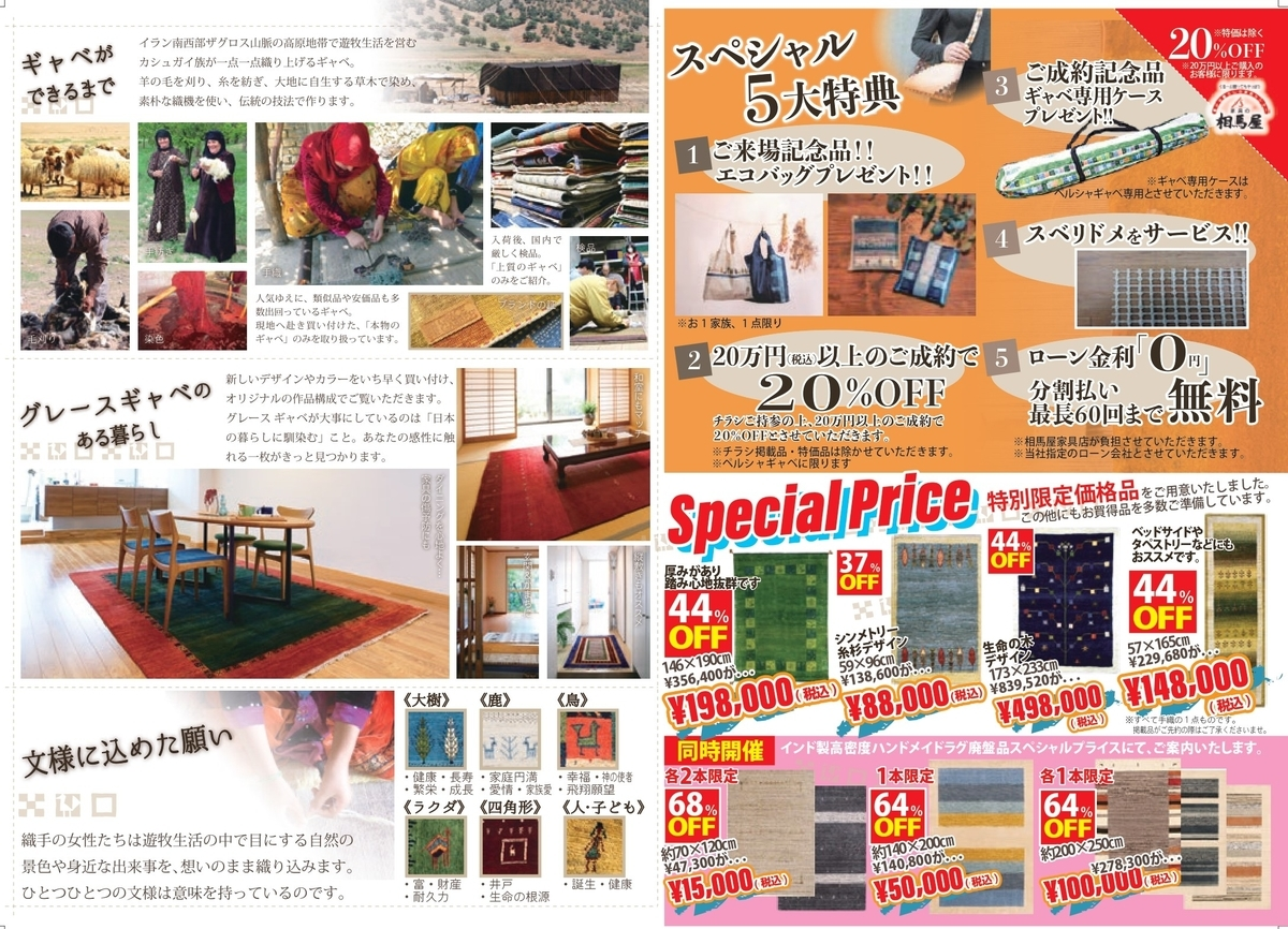 f:id:yoichi19721026:20211004154353j:plain