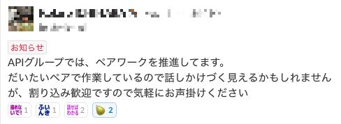 f:id:yoichi22:20180531180555p:plain