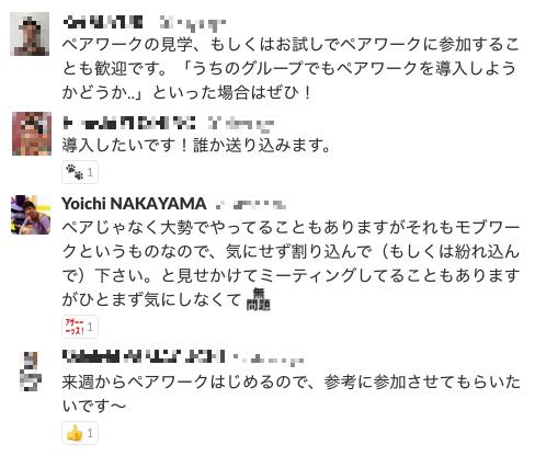 f:id:yoichi22:20180531180607p:plain