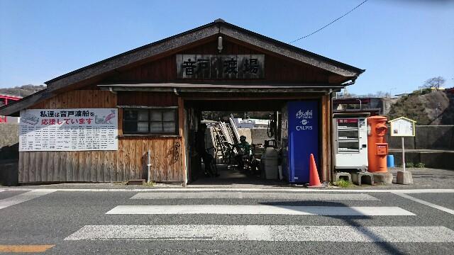 f:id:yoichi2501:20180225182436j:image