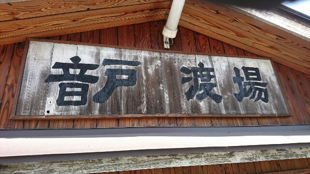 f:id:yoichi2501:20180225182451j:image
