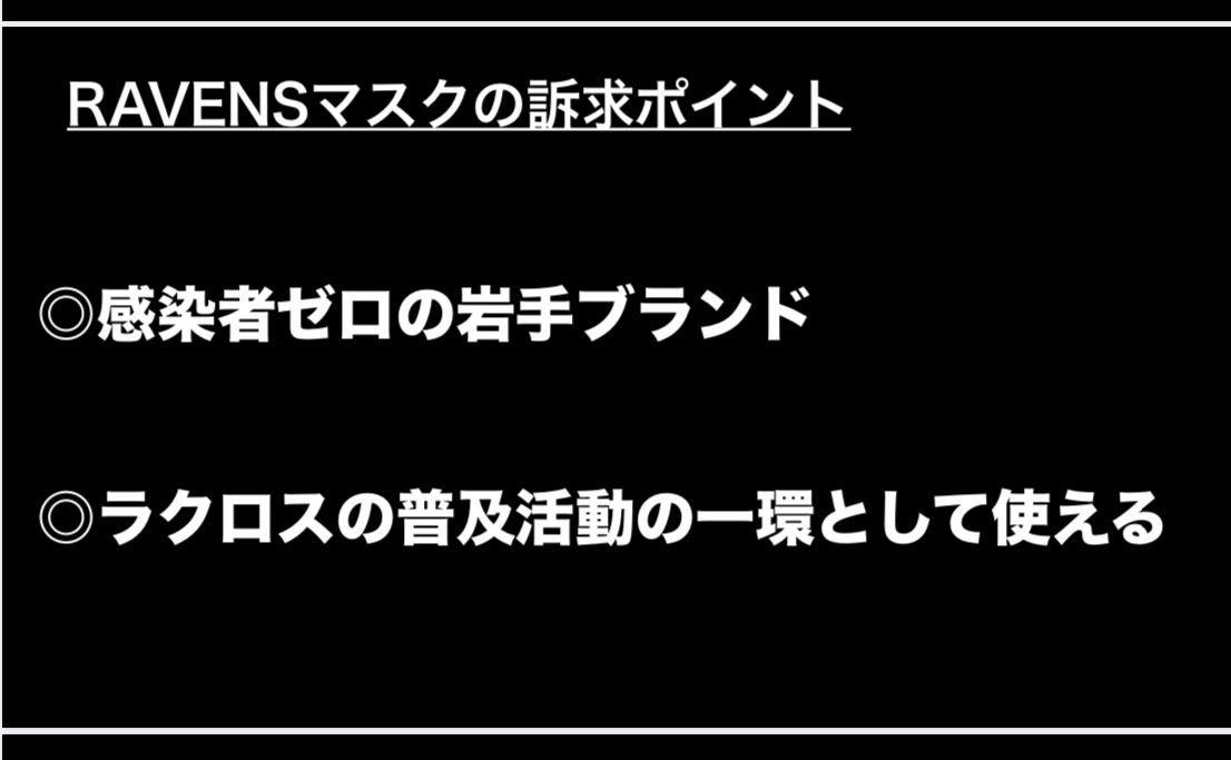 f:id:yoichilax2044:20200423010116j:plain