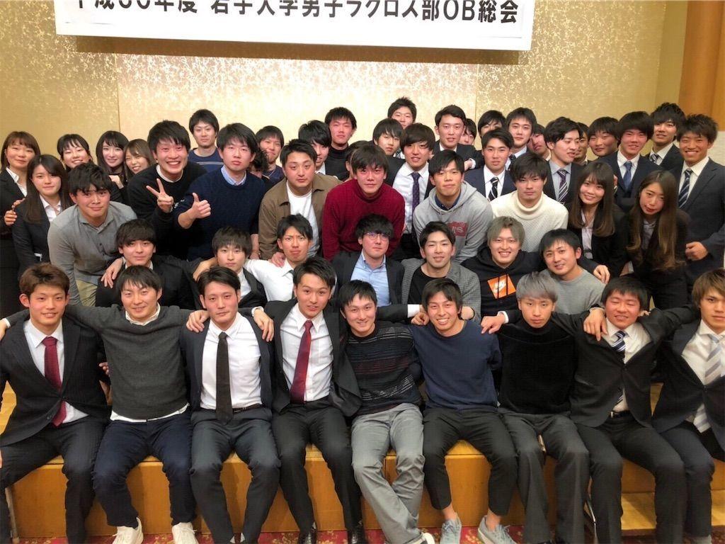 f:id:yoichilax2044:20200626011250j:image