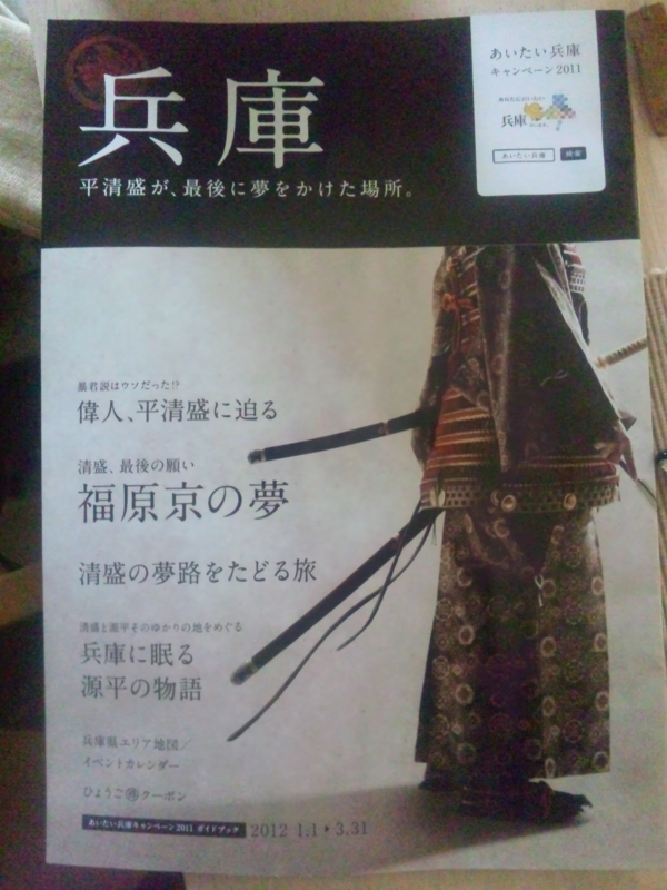 f:id:yoichiro-chiharu-miu:20120218081220j:image
