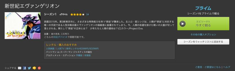 f:id:yoichiro0903:20160806233049p:image