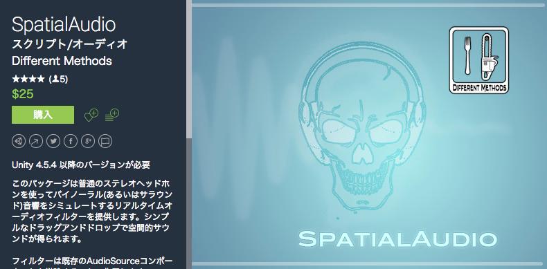 f:id:yoichiro0903:20160807025639p:plain