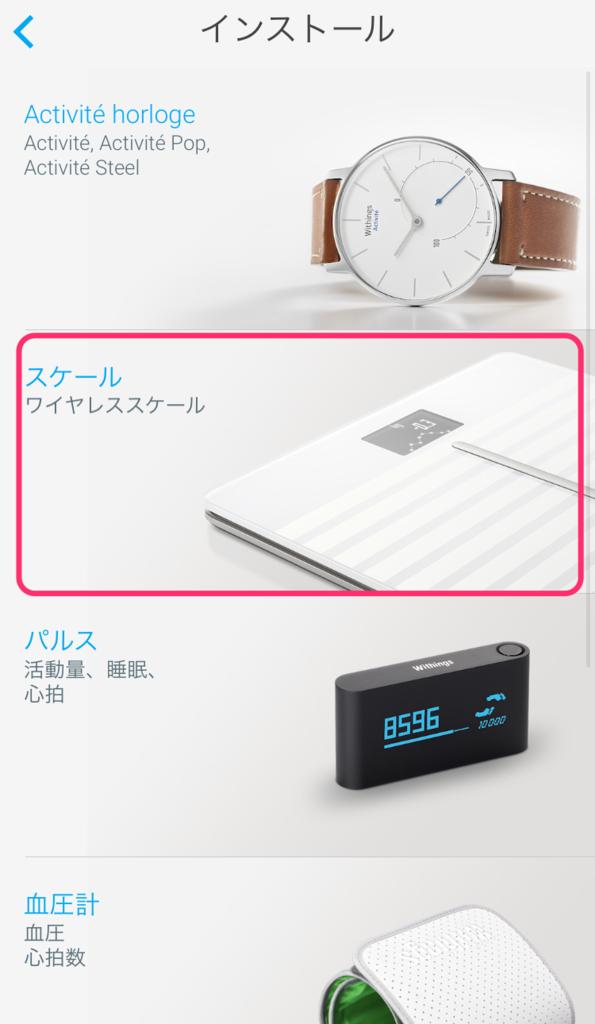 f:id:yoichiro0903:20160812015739p:plain
