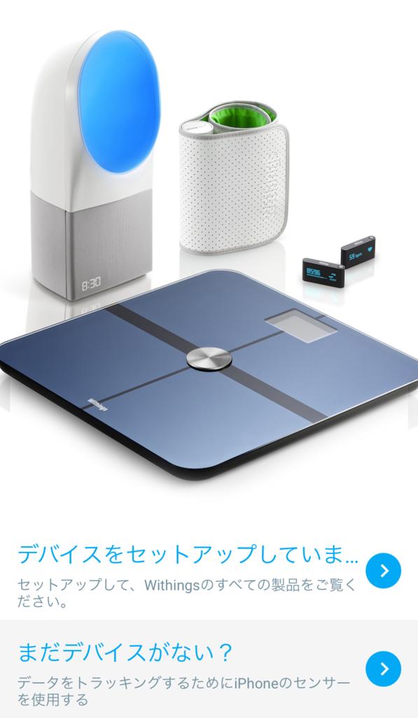 f:id:yoichiro0903:20160812015805p:plain