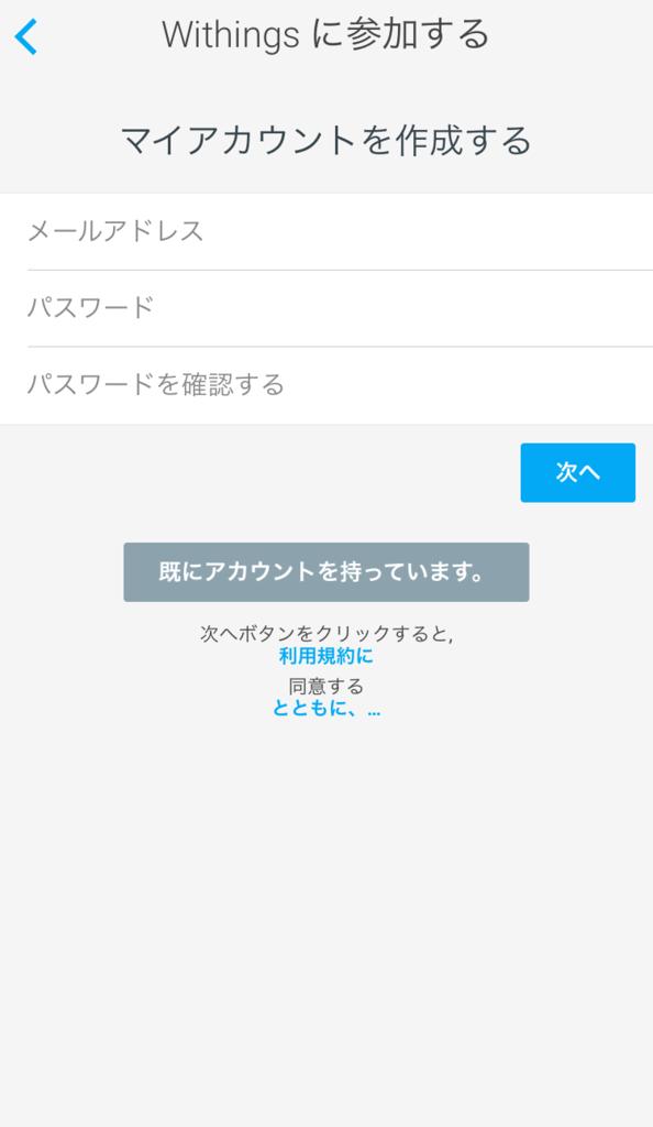 f:id:yoichiro0903:20160812020138p:plain
