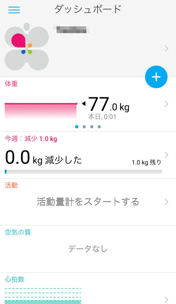 f:id:yoichiro0903:20160812020412p:plain