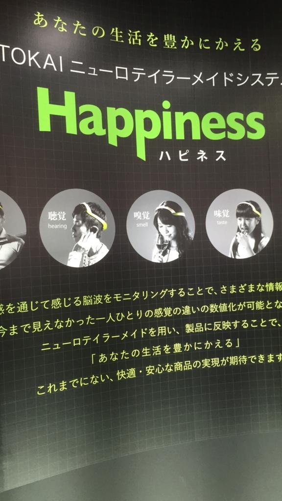 f:id:yoichiro0903:20161009162014j:plain