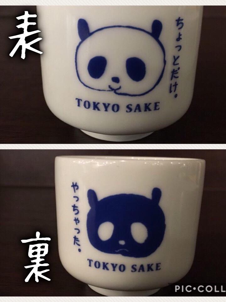 f:id:yoidorekomachiii:20180117225856j:plain