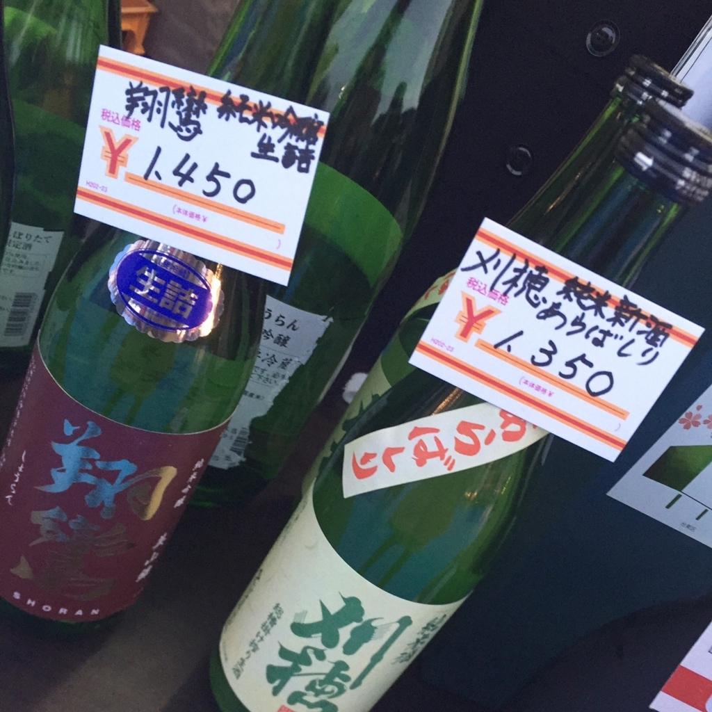 f:id:yoidorekomachiii:20180123014628j:plain