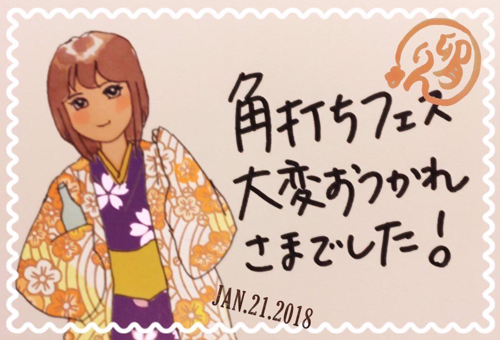 f:id:yoidorekomachiii:20180123030947j:plain