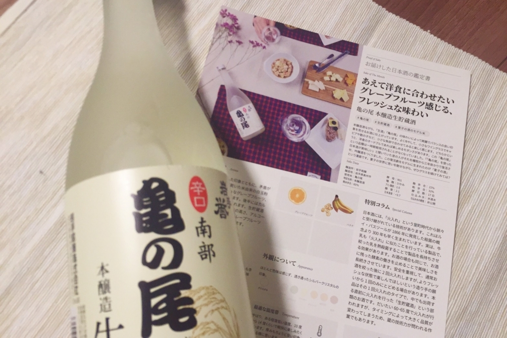 f:id:yoidorekomachiii:20180208045821j:plain