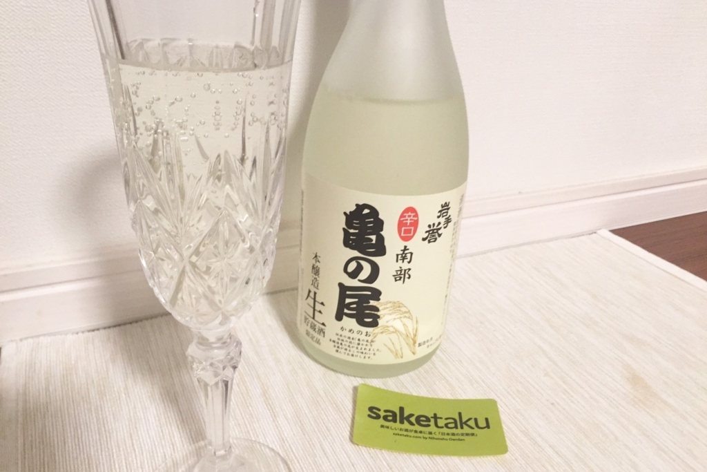 f:id:yoidorekomachiii:20180208050013j:plain