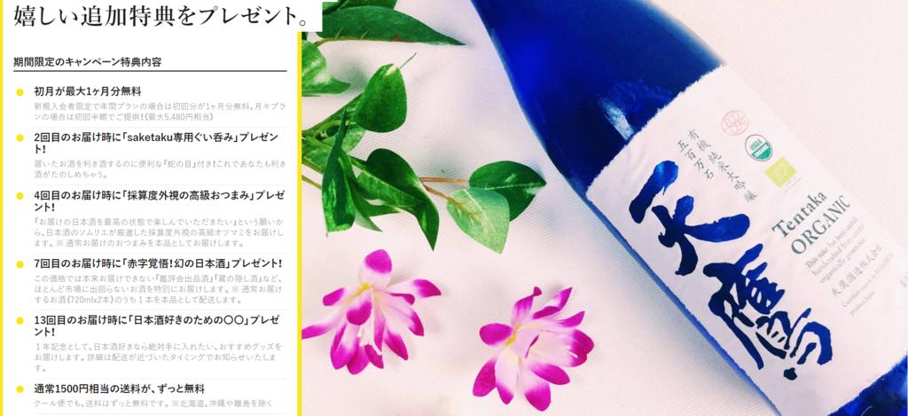f:id:yoidorekomachiii:20180208064203p:plain