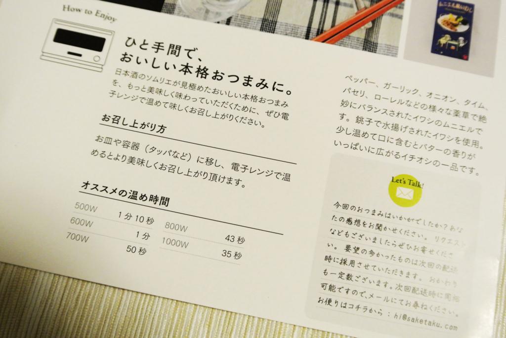 f:id:yoidorekomachiii:20180209214055j:plain