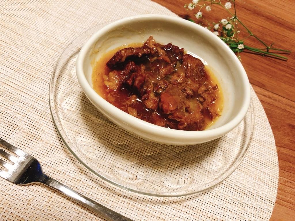スタンディングオベーションな「漢方和牛の大和煮」