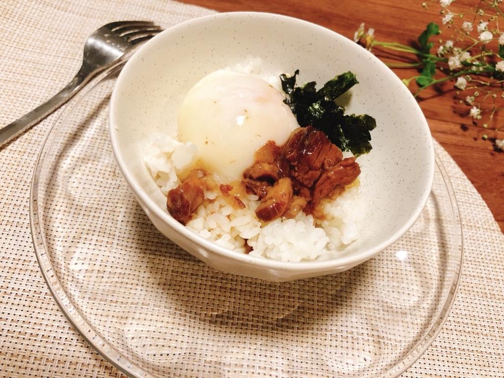 漢方牛の大和煮のっけご飯