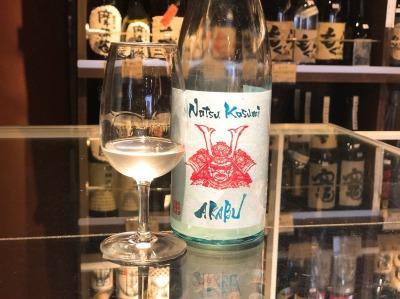 AKABUの夏の限定酒