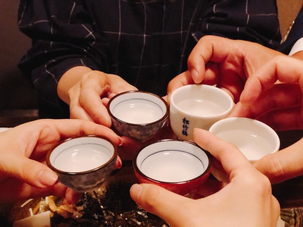 一杯目から日本酒でカンパーイ!