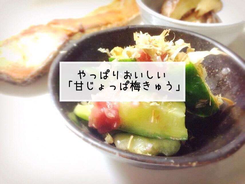 f:id:yoidorekomachiii:20180619030719j:plain