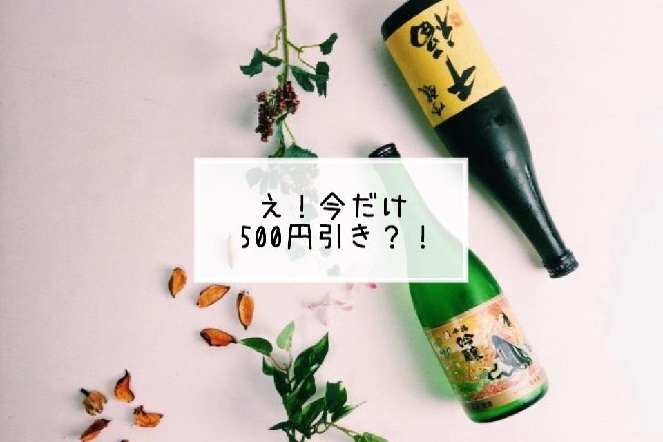 f:id:yoidorekomachiii:20180619170450j:plain
