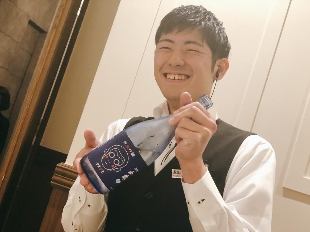 にっこり笑顔の永山酒造の息子さん