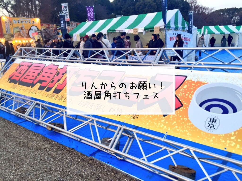 f:id:yoidorekomachiii:20180702014937j:plain