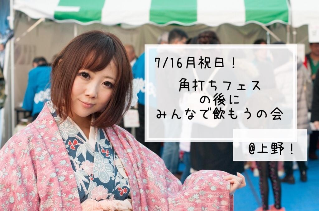 f:id:yoidorekomachiii:20180702072609j:plain