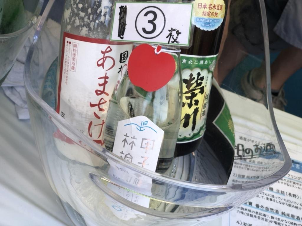 他の日本酒もズラリ…